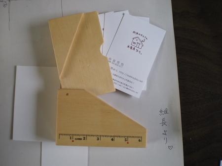 PA200214.JPG
